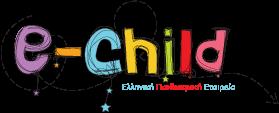 Ελληνική Παιδιατρική Εταιρεία