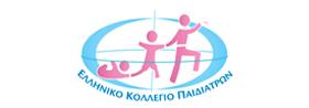 Ελληνικό Κολλέγιο Παιδιάτρων